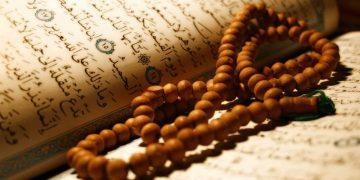 Sistem Nafsani alam Al-Quran